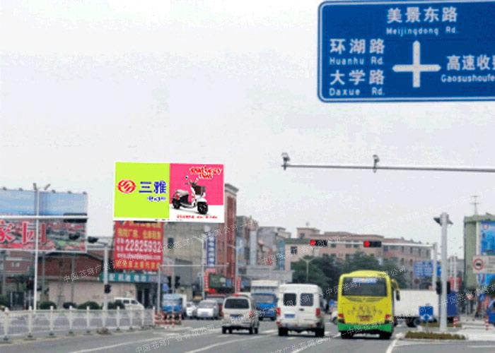 三雅路墙广告(喷绘)