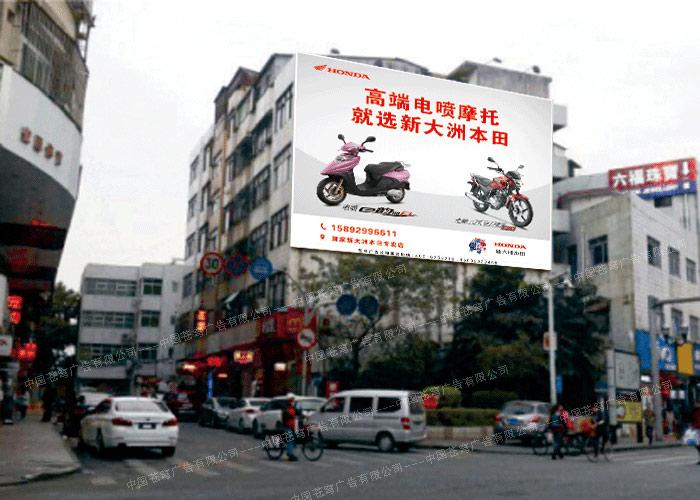新大洲本田路墙广告(喷绘)