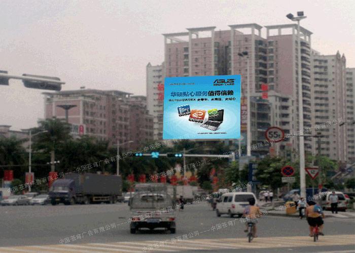 华硕路墙广告(喷绘)