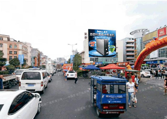 戴尔路墙广告(喷绘)