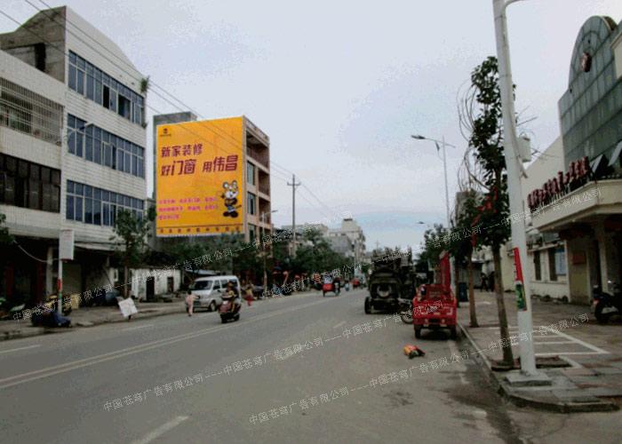 伟昌铝材路墙广告(喷绘)