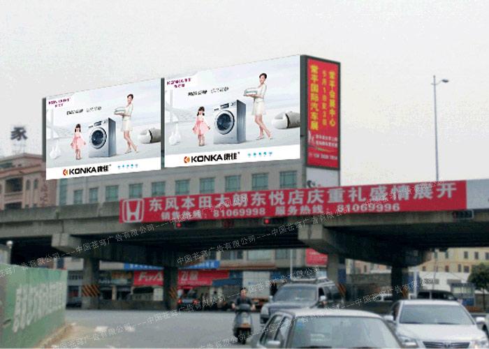 康佳路墙广告(喷绘)