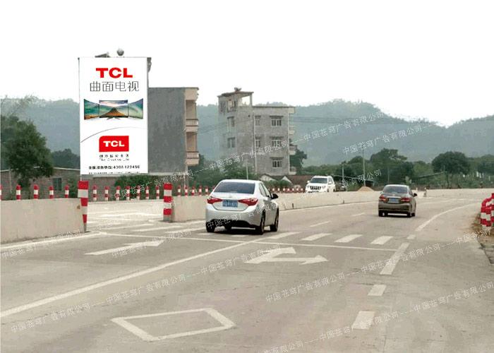 TCL电视路墙广告(喷绘)