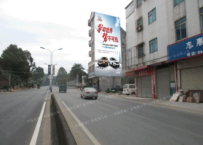 广汽传祺路墙广告(喷绘)