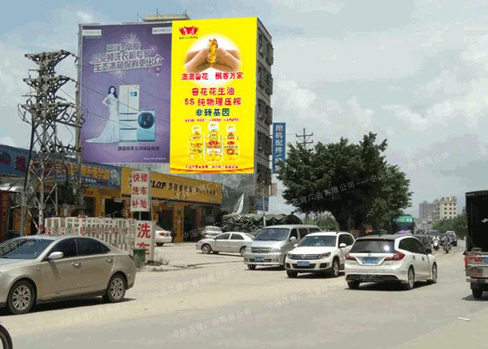 鲁花路墙广告(喷绘)