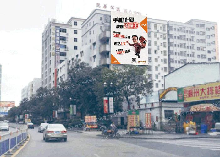 联通路墙广告(喷绘)