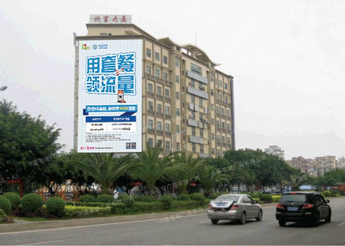 中国移动路墙广告(喷绘)