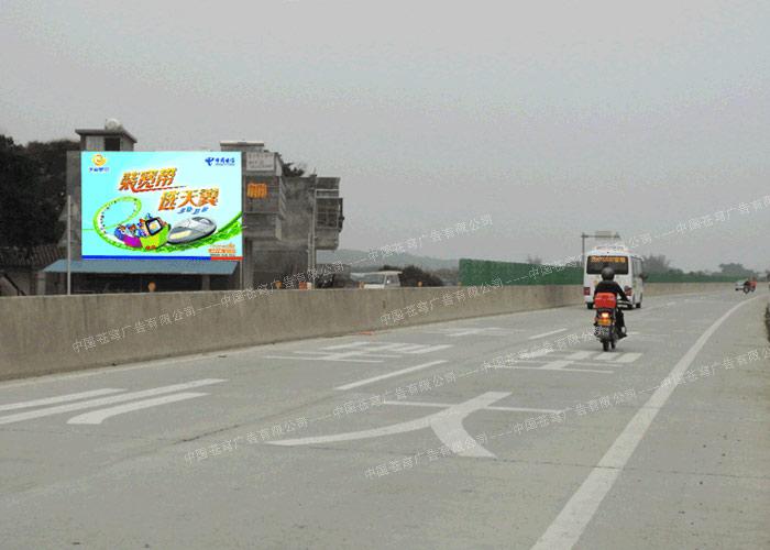 电信路墙广告(喷绘)
