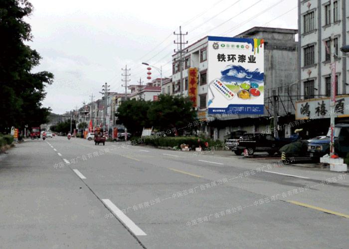 油漆类路墙广告(喷绘)
