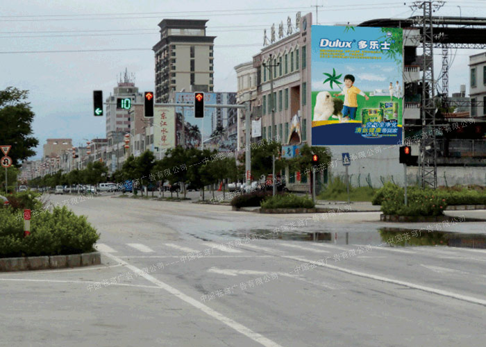多乐士漆路墙广告(喷绘)