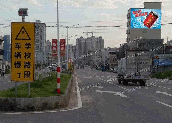 王老吉路墙广告(喷绘)