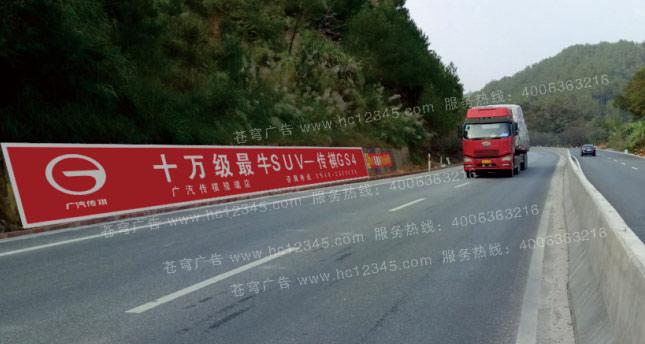 广汽路墙广告(手绘)