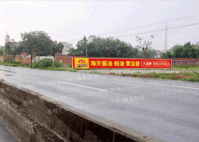 海天酱油路墙广告(手绘)