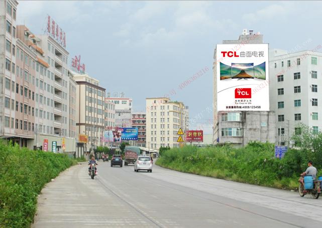 城乡公路大牌TCL电视