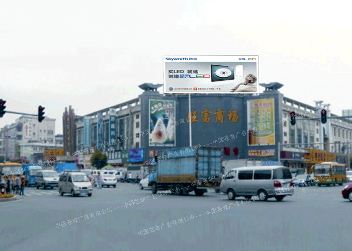 创维路墙广告(喷绘)