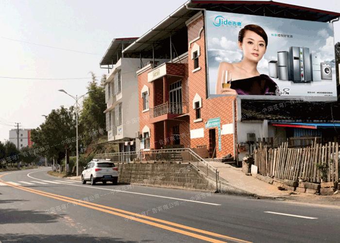美的路墙广告(喷绘)