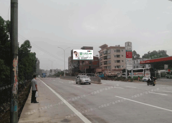 人间乐路墙广告(喷绘)