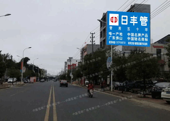 日丰管路墙广告(喷绘)