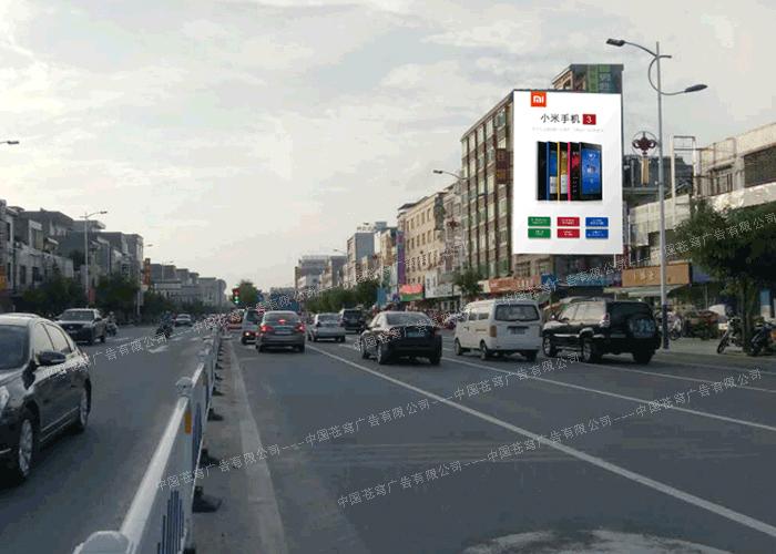 小米手机路墙广告(喷绘)