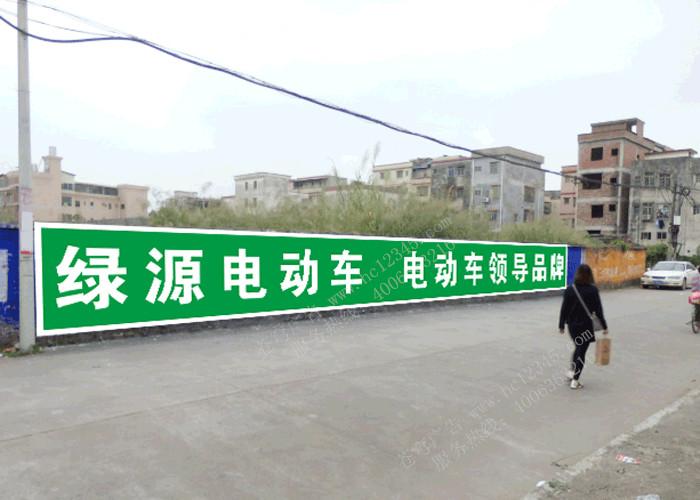 绿源电动车路墙广告(手绘)