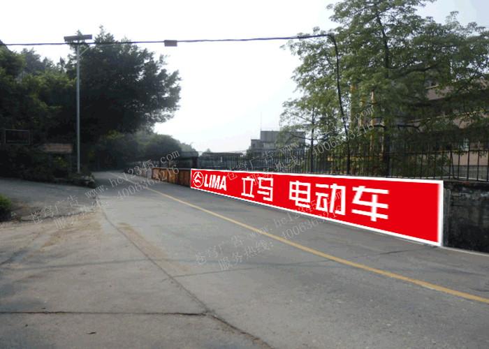 立马电动车路墙广告(手绘)