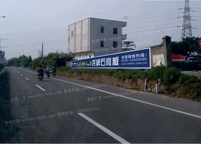 石膏板路墙广告(手绘)